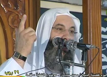الشيخ محمد حسان حفظه الله خطب مكتوبة كاملة قل هذه سبيلي